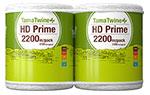 HD Prime - Pack Length 2200M