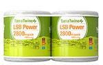 LSB Power - Pack Length 2800M